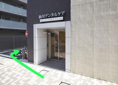 仙川デンタルケアの駐輪場