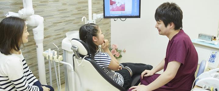 削らない・抜かない歯医者